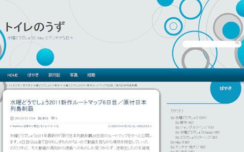 IE8:CSS3 PIE適応後
