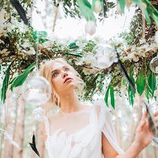 Wedding photographer Artem Popkov (ArtPopPhoto). Photo of 02.05.2017