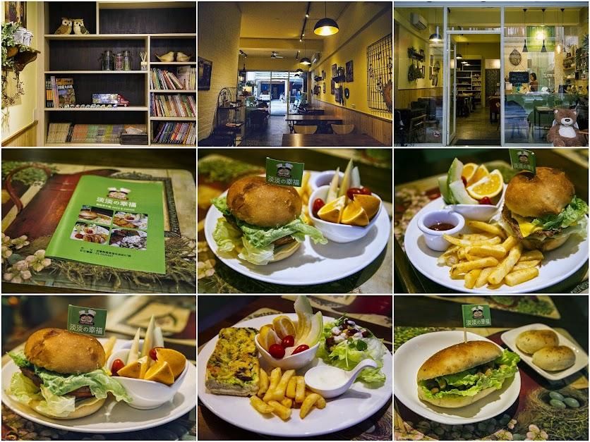 宜蘭羅東 淡淡的幸福蔬食早午餐 漢堡 軟法 潛艇堡