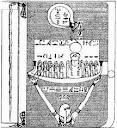 El Libro de las Puertas 2 - Página 4 ImagesCASCSF1L