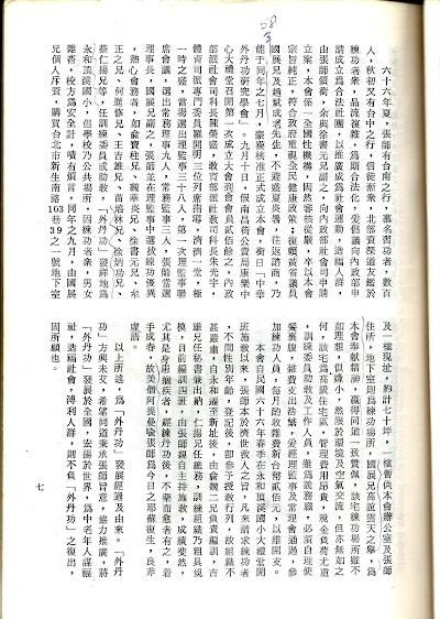 雜誌1-24.jpg