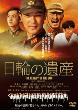 The Legacy of the Sun (2011)