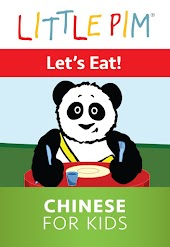 Little Pim: Let's Eat! - Chinese for Kids