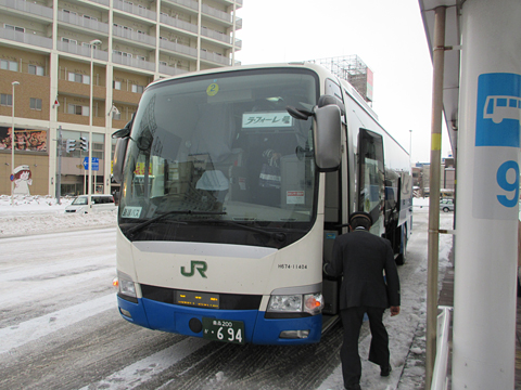 JRバス東北「ラ・フォーレ号」 H674-11404 青森駅前到着 その1
