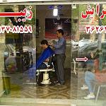 Iran Edits (559 of 1090).jpg