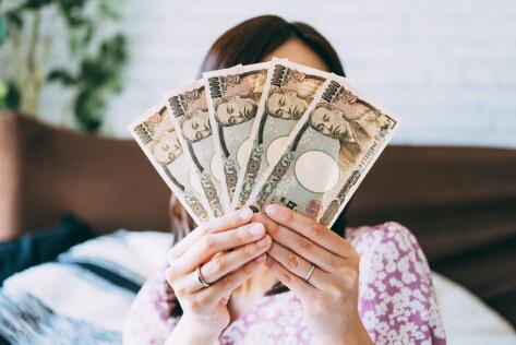 Survei: Berapa Jumlah Uang Minimum yang Diinginkan Wanita Jepang untuk Diperoleh Suami Mereka?