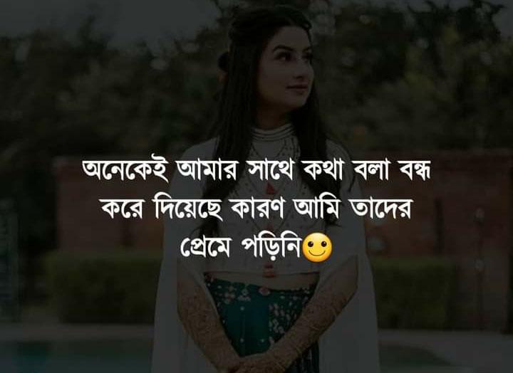sad photo bangla koster picture bengali sad love poem image sad status bangla love koster pic koster kotha pic