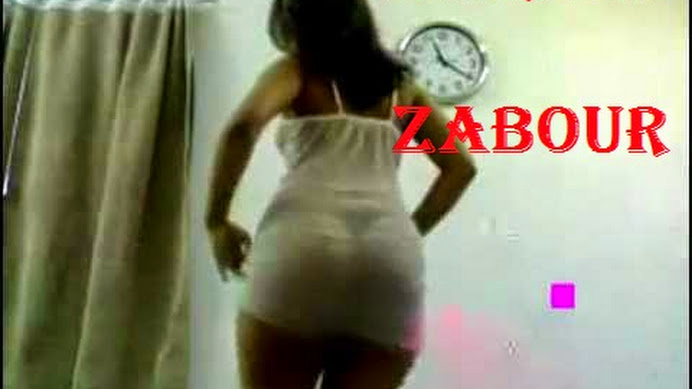 Zabour Meaning of