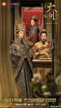 Đại Minh Phong Hoa