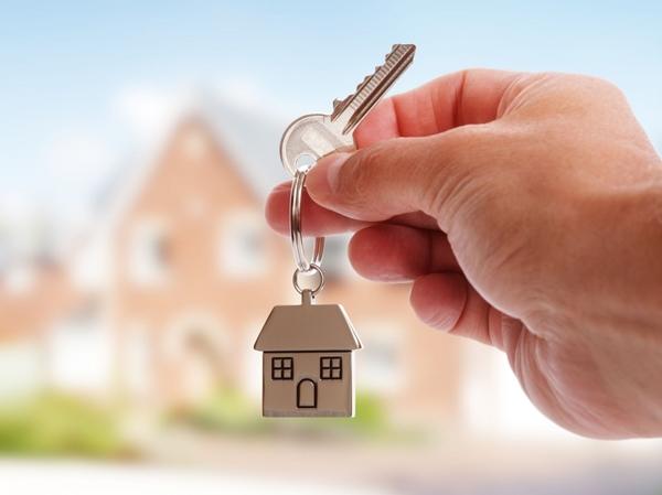 pinjaman pembiayaan perumahan