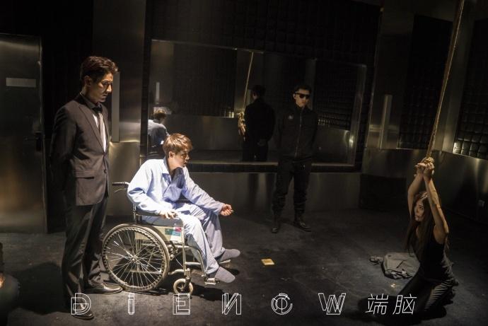 Die Now China Drama