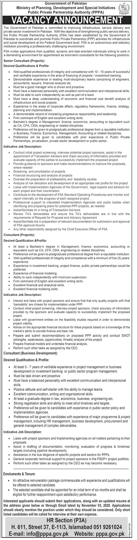 Ministry of Planning Development & Specialist Initiatives Jobs October 2020