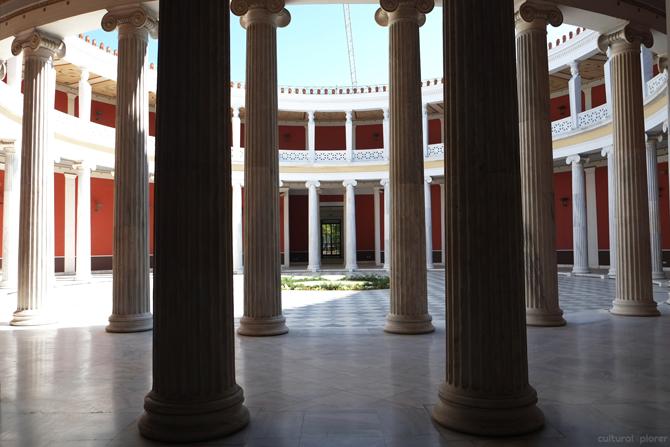 Zappeion Athens Rome