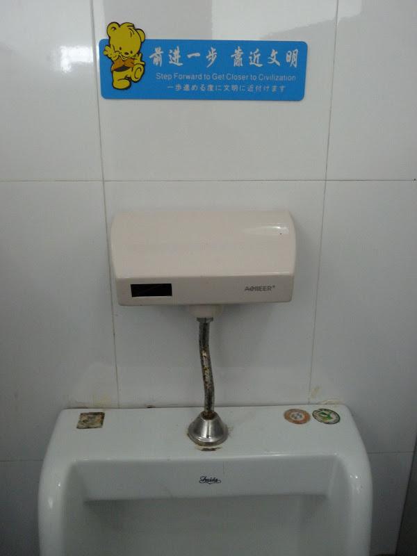 Chine .Fujian.Wuhi shan B - P1030430.JPG