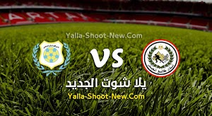 نتيجة مباراة الاسماعيلي وطلائع الجيش اليوم بتاريخ 28-09-2020 في الدوري المصري