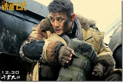 Railroad Tiger 鐵道飛虎 - Wangkai 王凱 - 范川 07