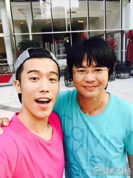 Zhou You  China Actor