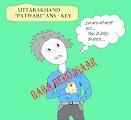 उत्तराखंड लेखपाल / पटवारी एग्जाम Ans key [Uttarakhand Patwari Exam Ans key]