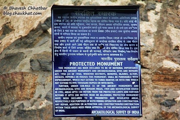 Information Board by the Archaeological Survey of India explaining that Kumbhalgarh is a Protected Monument