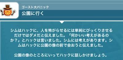 IMG_E8845.JPG