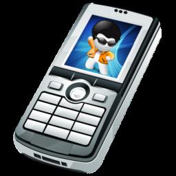 cadastre seu celular
