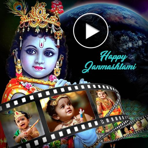 Janmashtami Video Maker - Music Slideshow Maker