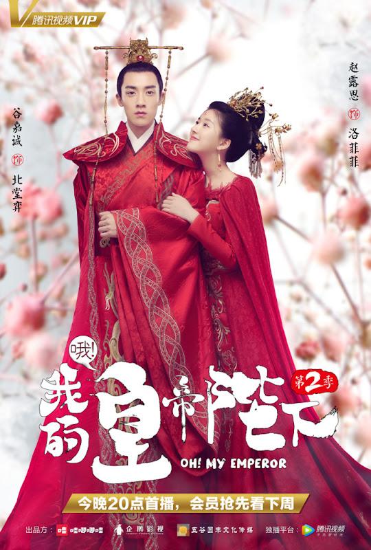 Oh My Emperor Season 2 China Web Drama