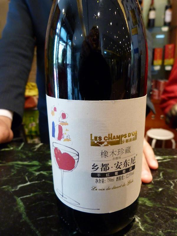 Vin rouge du Xinjiang, bio, 55 euros