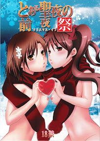 Toaru Seiya no Christmas Eve   A Certain Holy Night