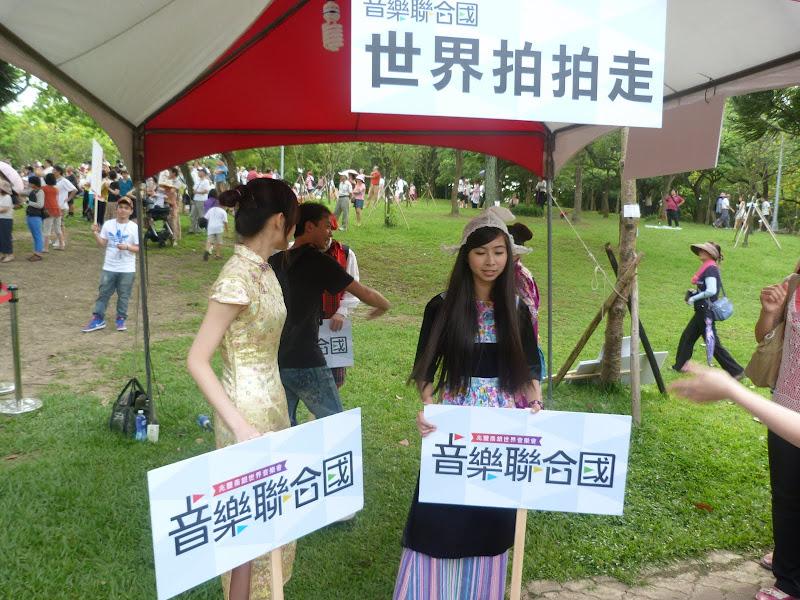 Xizhi, Taipei. Exposition Renoir puis concert au parc Daan - P1330766.JPG