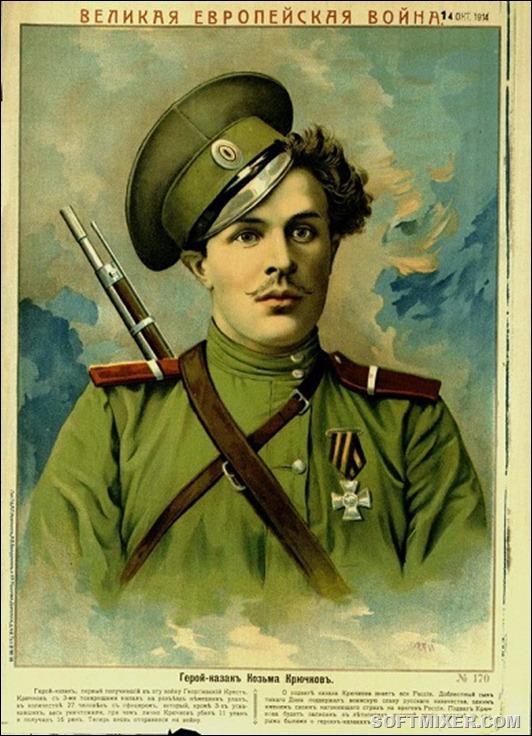 kozmakruchkov_0