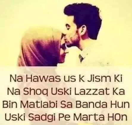 Love Ishq Pyar Mohhobat quote in hindi