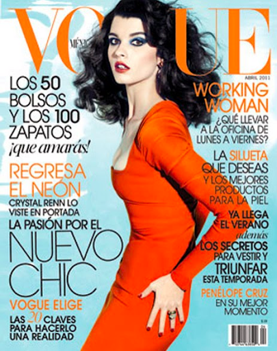april 2011 vogue. with the April 2011 Vogue