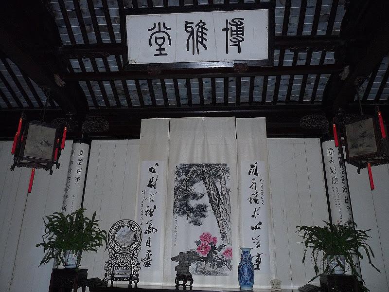 Chine.Shanghai et Suzhou - P1060187.JPG