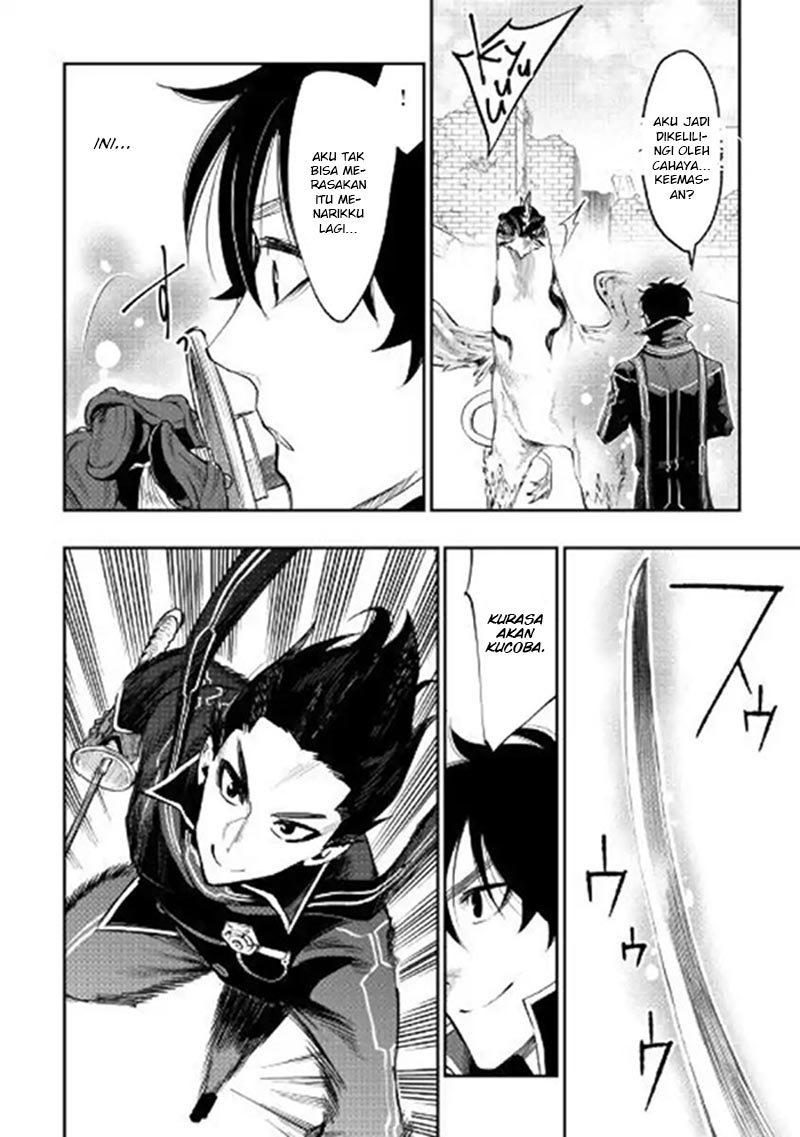 The New Gate Chapter 45-27