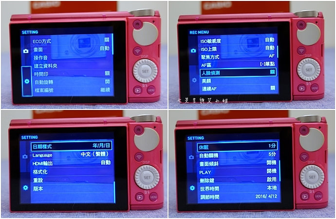 14 CASIO EX-ZR3600 自拍神器