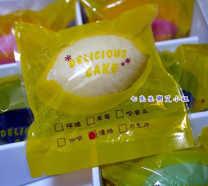 7 麥田金低糖蛋糕