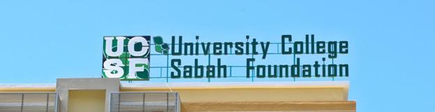 University College Sabah Foundation, Sembulan (UCSF)