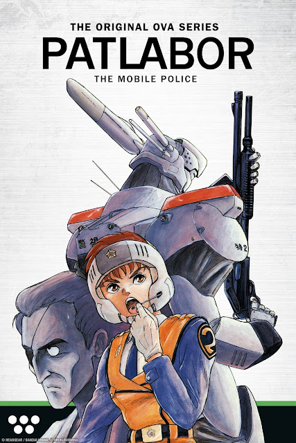 Patlabor The Mobile Police (TV)