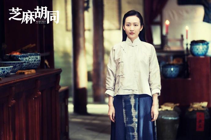 Memories of Peking China Drama