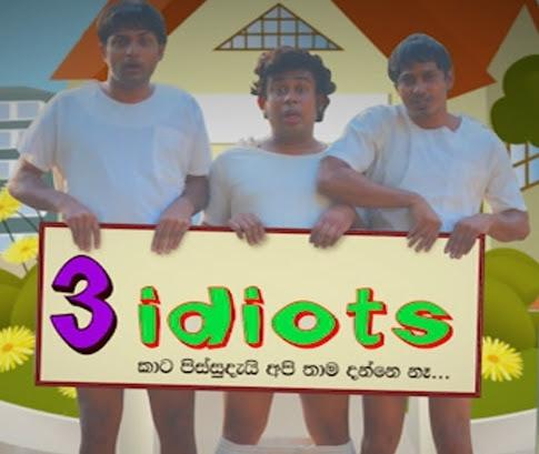3 Idiots (35) 2015- 02-09
