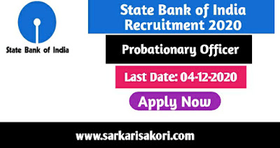 SBI PO Recruitment 2020