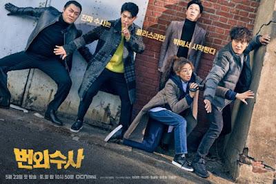 Team Bulldog Korean Drama