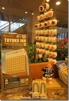 秋田 秋田車站東橫inn (83)