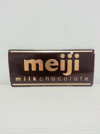 メイジミルクチョコレートの写真