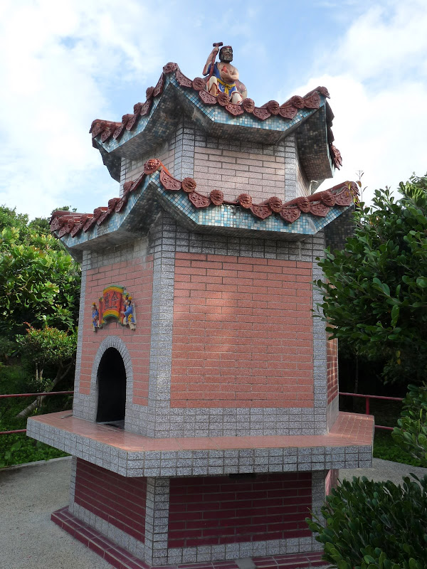 TAIWAN .Ile de LU DAO - P1280502.JPG