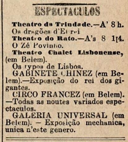 [1881-Teatro-do-Rato-23-09.16]