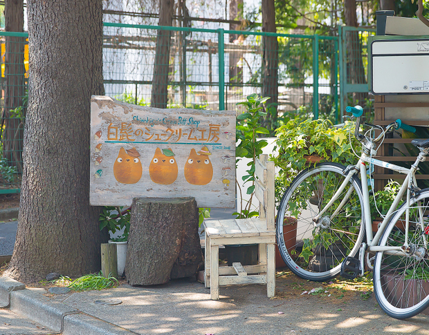 photo of a sign for Shirohige's (Totoro) Cream Puff Factory