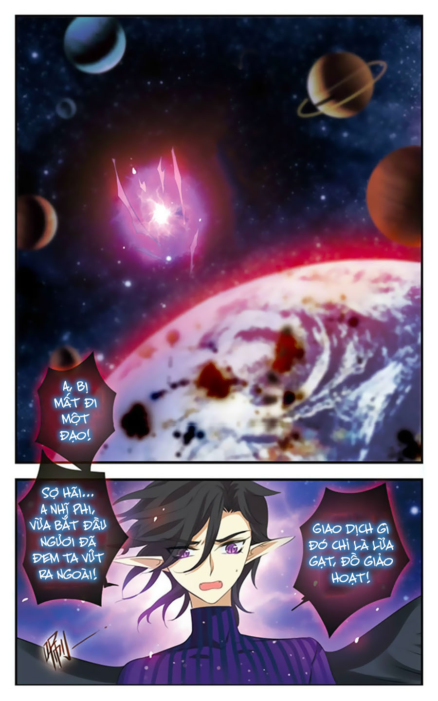 Cố Lên Nào, Đại Ma Vương! Chap 170 - Trang 2
