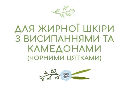 Комплекс засобів №1